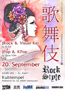 kabuki september 2013