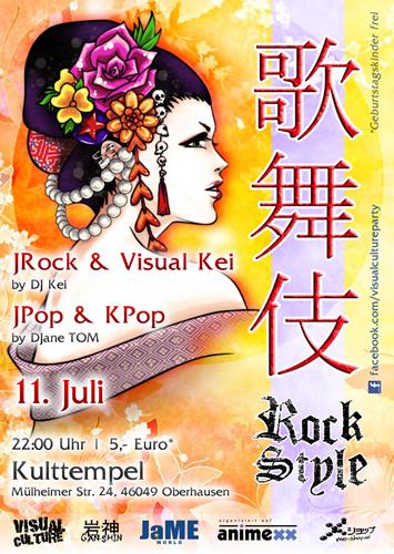 kabuki2014-07_web
